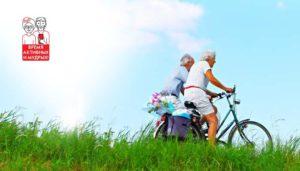Проект «Активное долголетие»