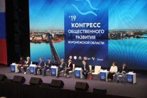 Проект «Активное долголетие» представили на Общественном конгрессе в Воронеже