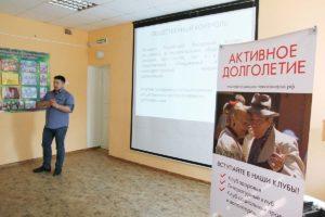 Воронежским «серебряным» волонтерам рассказали об общественном контроле