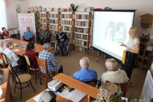 В пансионате «Каширский» прошла литературная встреча, посвященная творчеству Ивана Бунина