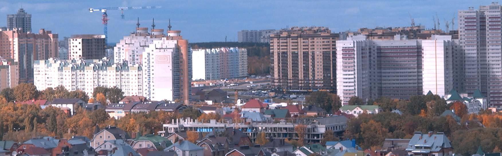 ВРОО развития инициатив «Комфорт города»