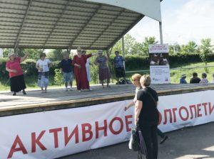 В ближайшее воскресенье в Воронеже выберут Бабушку года