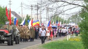 Каширцы встретили День Победы шествием Бессмертного полка и салютом