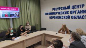 Руководитель медиапроектов «Комфорт города» Анна Красова прочла лекцию для общественников