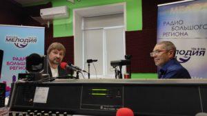 Руководитель общественной организации «Комфорт города» в эфире радио «Мелодия» рассказал о проекте «Активное долголетие»