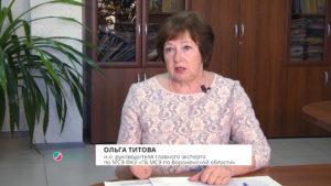 Воронежские бюро медико-социальной экспертизы продолжат работать заочно до 1 марта 2021 года