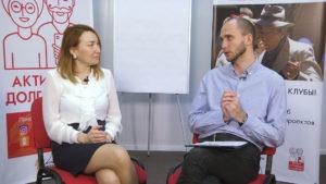 Серебряные волонтеры прослушали онлайн-курс о финансовой грамотности