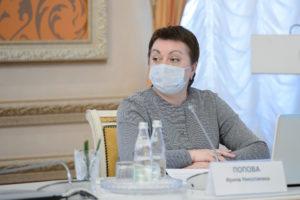 Ирина Попова отчиталась перед губернатором о своей деятельности в 2020 году