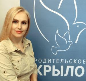 Анна Красова: Мы хотим, чтобы чиновники стали нашими союзниками