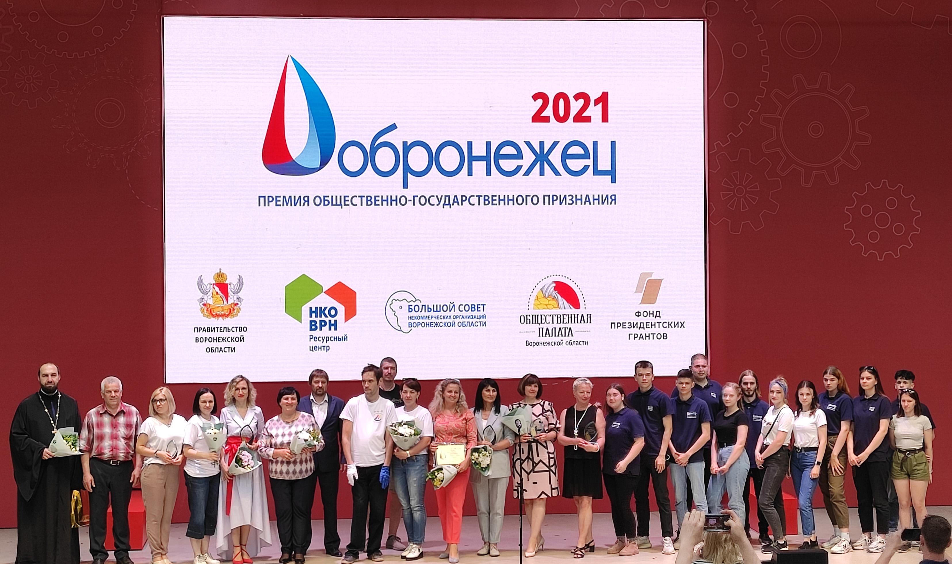 Проект для пенсионеров «Активное долголетие» выиграл премию «Добронежец-2021» в номинации «Здоровье нации»